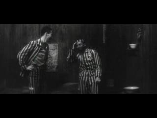 ����� ������ ����� / Koniec naszego swiata (1963)